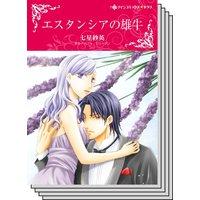 特選!想い出ピックアップ夏リリース セット vol.2