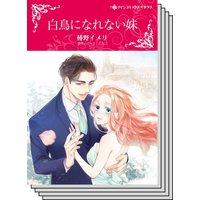 特選!想い出ピックアップ夏リリース セット vol.7