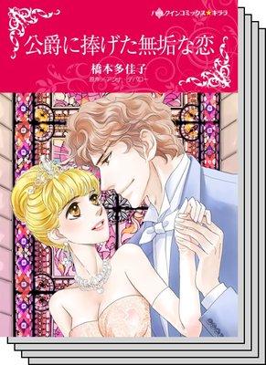 特選!想い出ピックアップ夏リリース セット vol.8