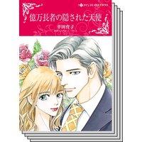 特選!想い出ピックアップ夏リリース セット vol.9