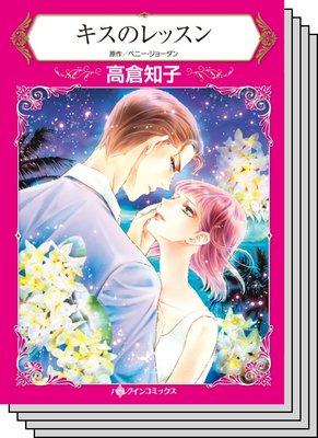特選!想い出ピックアップ冬リリース セット vol.1