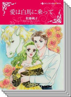 特選!想い出ピックアップ冬リリース セット vol.6