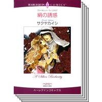 恋はシークと テーマセット vol.19
