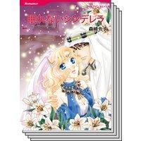 恋はシークと テーマセット vol.23