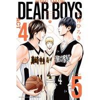 DEAR BOYS ACT4 5巻