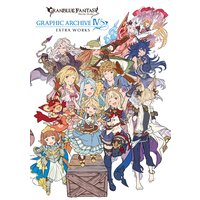 GRANBLUE FANTASY グランブルーファンタジー GRAPHIC ARCHIVE IV EXTRA WORKS【電子書籍版】