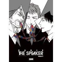 【バラ売り】CANIS−THE SPEAKER− Chapter.11