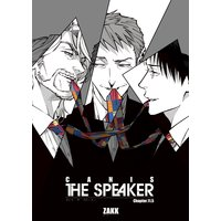 【バラ売り】CANIS−THE SPEAKER− Chapter.11.5