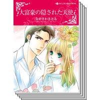 特選!想い出ピックアップ夏リリース セット vol.20