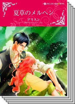 特選!想い出ピックアップ夏リリース セット vol.24