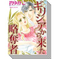 特選!想い出ピックアップ秋リリース セット vol.2