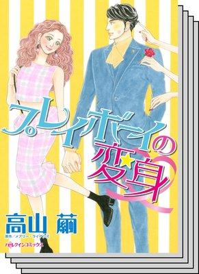 特選!想い出ピックアップ秋リリース セット vol.4