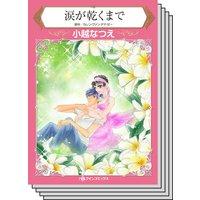 心震える感動テーマセット vol.8