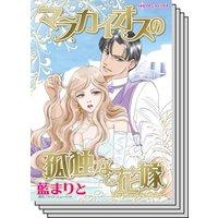 心震える感動テーマセット vol.9