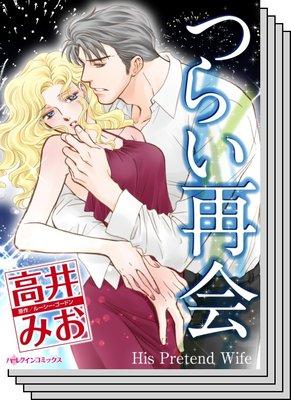 心震える感動テーマセット vol.10