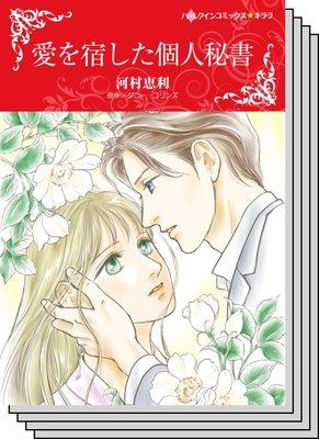 心震える感動テーマセット vol.12