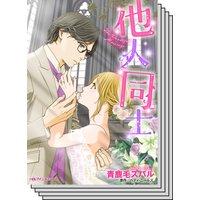 おすすめ漫画家ハーレクインルーキーセット vol.1