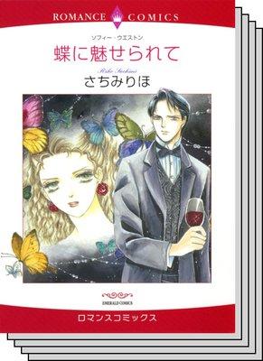 心震える感動テーマセット vol.7