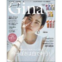 Gina【ジーナ】2020 Summer