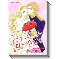 ハーモニィコミックス セット 2020年 vol.2