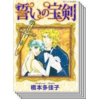 ハーモニィコミックス セット 2020年 vol.3