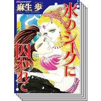 ハーモニィコミックス セット 2020年 vol.5