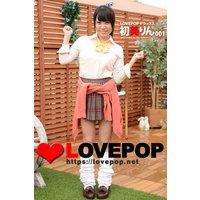 LOVEPOP デラックス 初美りん 001