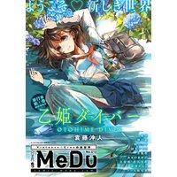 COMIC MeDu No.010