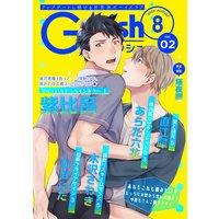 G−Lish2020年8月号 Vol.2