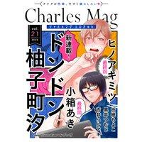 Charles Mag vol.21 −エロきゅん−
