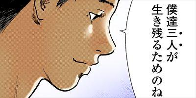 【タテコミ】ギフト±【フルカラー】_サムネイル