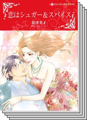 すっきりストーリーセット vol.1