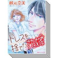 すっきりストーリーセット vol.2