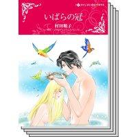 すっきりストーリーセット vol.4