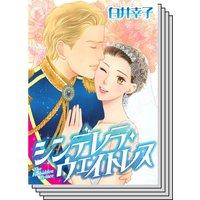 王侯貴族ロマンス vol.2