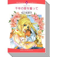 ハーレクインコミックス セット 2020年 vol.531