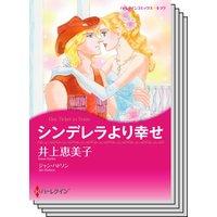 ハーレクインコミックス セット 2020年 vol.554
