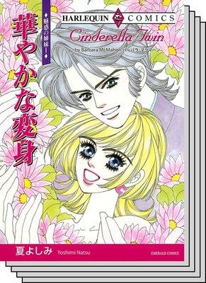 ハーレクインコミックス セット 2020年 vol.555