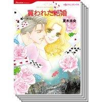 ハーレクインコミックス セット 2020年 vol.566