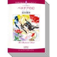 ハーレクインコミックス セット 2020年 vol.569