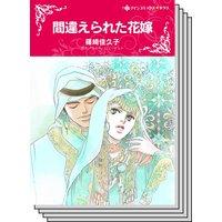 ハーレクインコミックス セット 2020年 vol.572