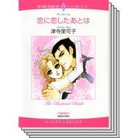 ハーレクインコミックス セット 2020年 vol.574