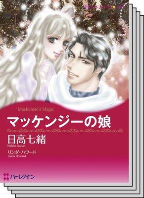 ハーレクインコミックス セット 2020年 vol.578