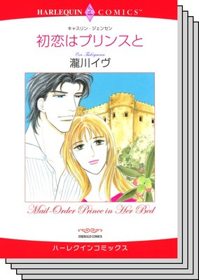ハーレクインコミックス セット 2020年 vol.583