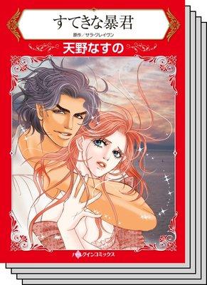 ハーレクインコミックス セット 2020年 vol.585