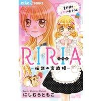 RIRIA‐伝説の家政婦‐