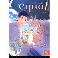 equal vol.45α