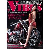 VIBES【バイブズ】2020年09月号