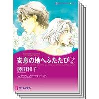 漫画家 藤田和子 セット vol.7
