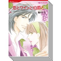 ハーレクインコミックス Renta! セット 2020年 vol.2